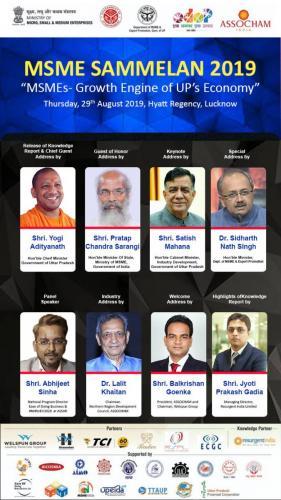 guest--Speakers